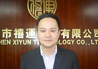CEO Paul Peng